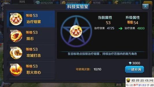 超变传奇21亿级手超变传奇21亿级手游版 游版,尽情【超变传奇2